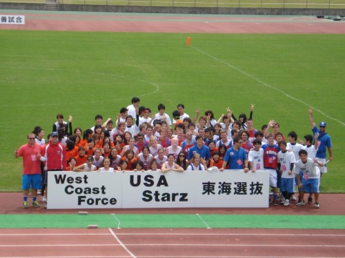 West Coast Force In Japan
